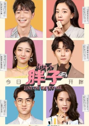 image of drama Love The Way You Are (2019) [TWDRAMA]